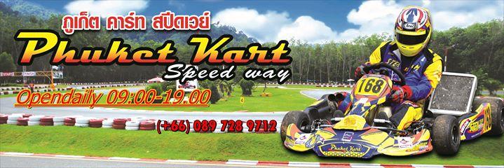 Phuketkart Speedway